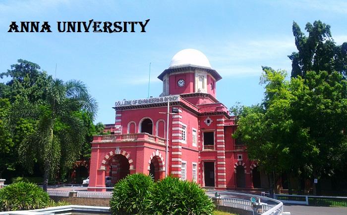 Anna University Chennai India Wiki Ranking in Hindi