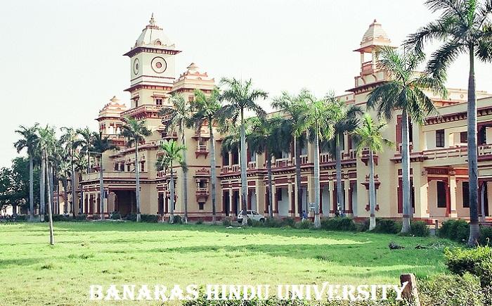 Banaras Hindu University Varanasi India Wiki Ranking in Hindi